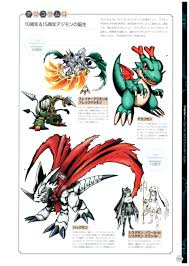 Digimon Digivolution Chart Season 1 Koromon Evolution Chart Cyber Sleuth
