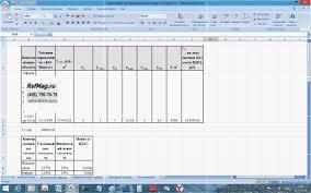 Темы курсовых оценка недвижимости Пример курсовой по оценке недвижимости в excel вариант 1