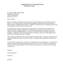 Example Cover Letter For Teaching Position Teacher Application Letter Example All Docs
