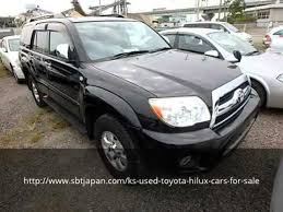 I messaged my agent and he told me there is nothing he can do! Used Toyota Hilux Cars For Sale Sbt Japan Youtube