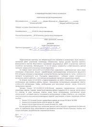 Харитонов Артур Владимирович пользователь сотрудник ИСТИНА  Отчет по исследовательской практике 2 2 · Отчет по исследовательской практике 2 2 · Отчет по научно исследовательской деятельности 2 2