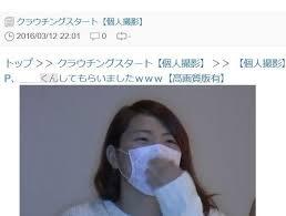 King レイナ 東京 熱