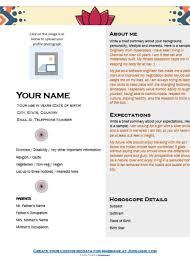marriage biodata format in english biodata format for marriage 15 templates 7 samples
