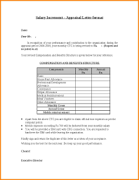 7 Format Of Salary Increment Letter Rsvp Slip Template For Salary