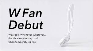 夏の暑さもこれで解消ハンズフリー扇風機w Fanダブルファンご
