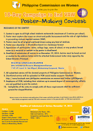 day campaign to end violence against women vaw  18 day campaign poster making contest mechanics