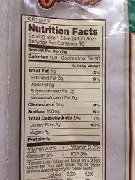 the serving size and calories are 1 serving and 100 calories on mine