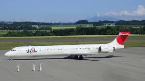 Final Japan Airlines Md 90 Flight Airport Spotting Blog
