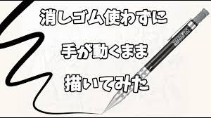 マンガ家がシャーペン1本で本気イラスト描いてみた結果吉村拓也イラスト