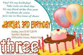 invitations to birthday party 3rd birthday invitations 365greetings com
