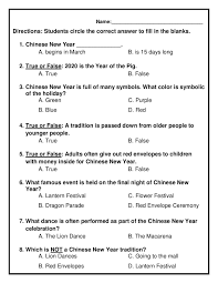Can you name the code words for each letter in the nato phonetic alphabet? Chinese New Year 2021 Comprehension Passage Quiz Editable Chineese New Year Newyear Chinese New Year 2020