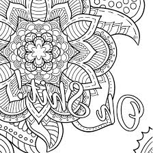 Free Swear Word Coloring Pages Pt9f Printable Phenomenal Wordsr