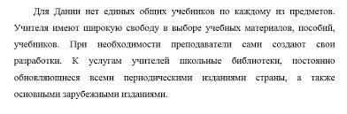 Оформление курсовой работы основная часть введение и заключение Форматирование текста