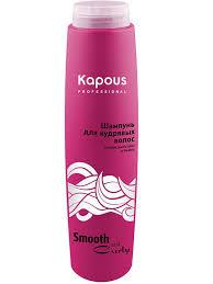 """<b>Шампунь для кудрявых волос</b> """"Smooth and Curly"""" 300 мл Kapous ..."""