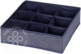 Купить <b>Органайзер для хранения</b> Hausmann 9 ячеек 30*30*9см ...
