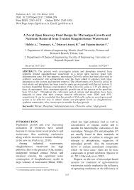Design Of Raceway Ponds For Producing Microalgae Pdf A Novel Open Raceway Pond Design For Microalgae Growth