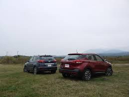 Hyundai Creta vs. Nissan Kicks Te quieren conquistar Autos EL.