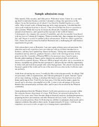 College Application Essay College Admissions Essay Examples 24 On Writing The College 12