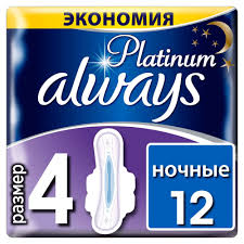 Купить <b>Прокладки гигиенические</b> Always Platinum Ultra <b>ночные</b> с ...