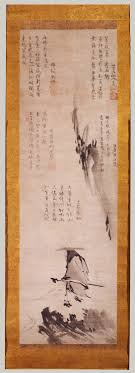 zen buddhism essay heilbrunn timeline of art history the su shi dongpo in a straw hat and sandals