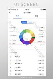 Visual Pie Chart Visual Data Analysis App Mobile Interface Ui Pie Chart