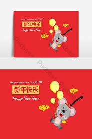 chinese new year card 2020 happy chinese new year greeting card 2020 greeting card