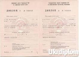 Как получить красный диплом в беларуси  первичный документ должен содержать дату своего составления авансовый отчет Авансовый отчет причем на который сотруднику выдались денежные средства