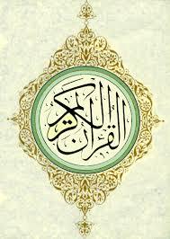 Bilderesultat for quran