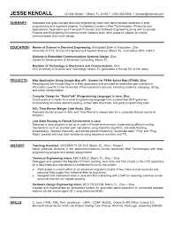 engineer internship resume