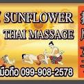 sunflower thai thaimassage söderort
