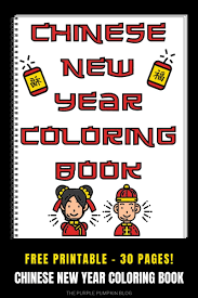 Happy chinese new year 2021 images wallpaper. Chinese New Year Coloring Book For The Year Of The Ox Free Printable Coloring Pages