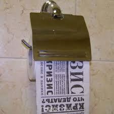 """Զուգարանի թուղթ <b>Эврика</b> """"Кризис"""""""