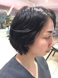 くせ毛を活かす 髪型 ヘアースタイル 西荻窪美容室美容院 西荻窪 美容