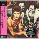 Diamond Dogs [Japan] album by David Bowie