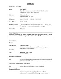 Valid Sample Resume For Bank Jobs Starotopark Com