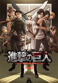 Shingeki no Kyojin 3 Castellano