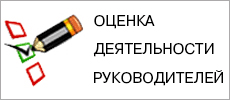Контрольный орган районного Совета депутатов Сухобузимского р на  Контрольный орган районного Совета депутатов Сухобузимского р на