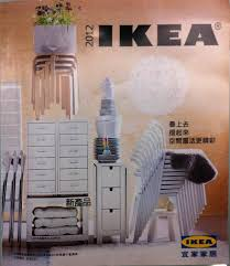 Ikea Hk Catalogue 2012