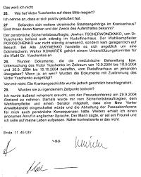 Бланк протокола допроса потерпевшего решение найдено Похожие посты