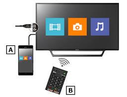 طريقة  لربط جهاز الاستقبال بالهاتف ip