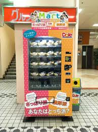 Used Underwear Vending Machine Inspiration Japanese Vending Machines Your Guide Compathy Magazine