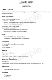 Resume Builder That Is Really Free Actually Free Resume Builder Wwwpsycarespb 49