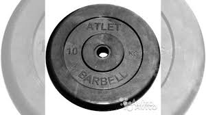 <b>Диск обрезиненный</b> (<b>MB</b> Barbell <b>atlet</b> ) 10 кг купить в Красноярске ...