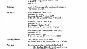 Pretty Accomplishments In Resume For High School Contemporary