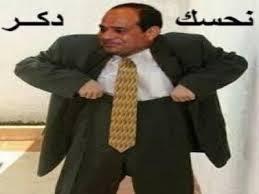 """Résultat de recherche d'images pour """"السيسي خول"""""""