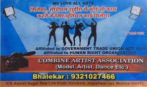 artist card services in mumbai