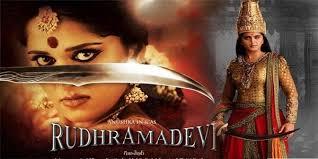 rudhramadevi images के लिए चित्र परिणाम
