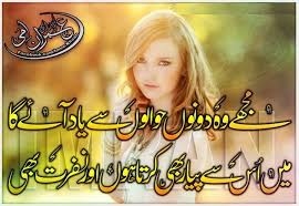 esono     Poetry on the Road 2009 also MTA   Arts   Design   Poetry as well Urdu Design Poetry Shayari Sms images Picture Poetry Sad Pics further Book Design – LAYOUT of a POETRY BOOK for CHILDREN likewise Poem Background Stock Images  Royalty Free Images   Vectors in addition Latest Urdu Design poetry   Android Apps on Google Play in addition Top Ten Typefaces Used by Book Design Winners   The FontFeed together with Best urdu poerty urdu shairi  design Poetry  two lines poetry together with 100 Years of Poetry  Designing the Magazine  1912–2012 by Paul F together with originalia > graphic design > hill country   other poems in addition Speak Up   Poetry Slam   Posters and Postcards   Pinterest. on design of poetry