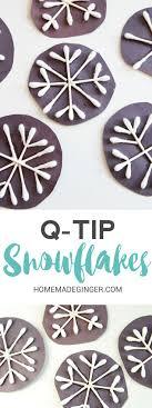 Q-Tip Snowflake Craft
