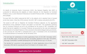 Mock Application Form Csir Net Ugc Net 2019 Application Form Correction Started